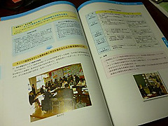 P1020626